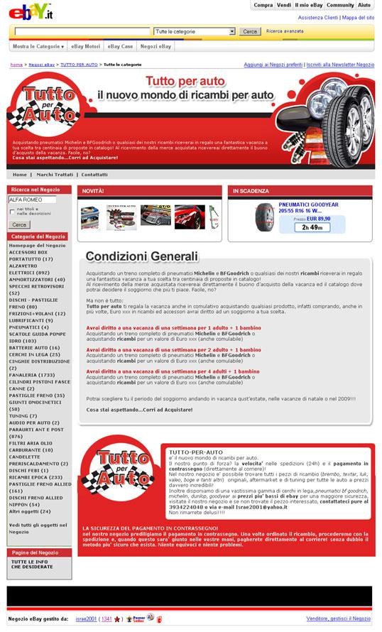 Tutto per auto store ebay for Ebay motors warehouse in billings montana